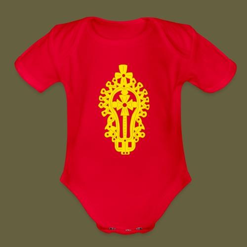 Lasta Cross - Organic Short Sleeve Baby Bodysuit