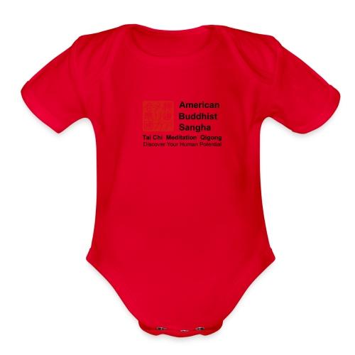 American Buddhist Sangha / Zen Do USA - Organic Short Sleeve Baby Bodysuit