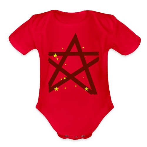 Scary Funny Halloween Costume T Shirt - Organic Short Sleeve Baby Bodysuit