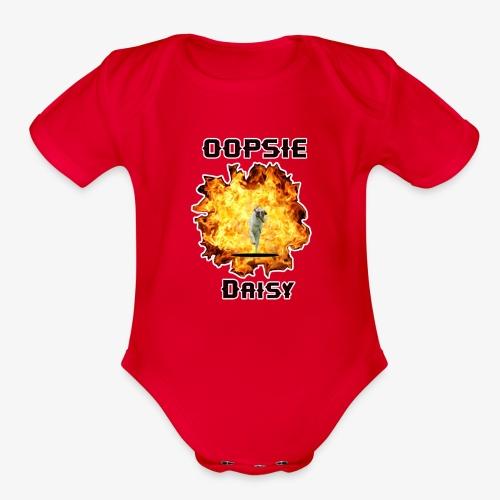 OopsieDaisy - Organic Short Sleeve Baby Bodysuit