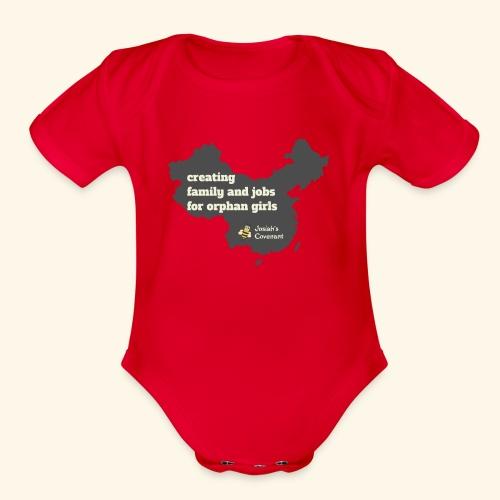 Josiah's Covenant - map - Organic Short Sleeve Baby Bodysuit