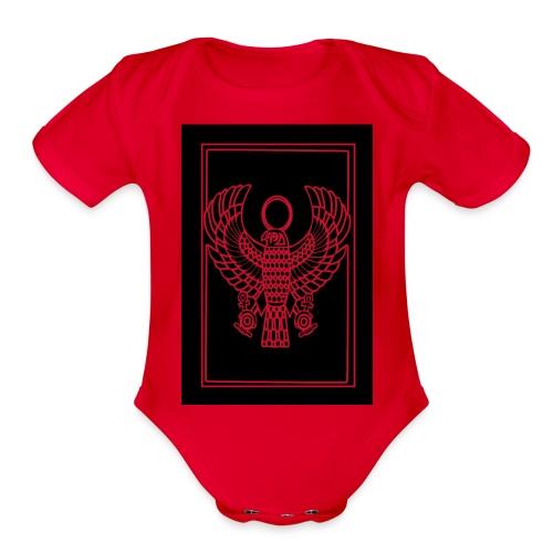 Heru- Horus (Ancient Mystery School KMT) - Organic Short Sleeve Baby Bodysuit