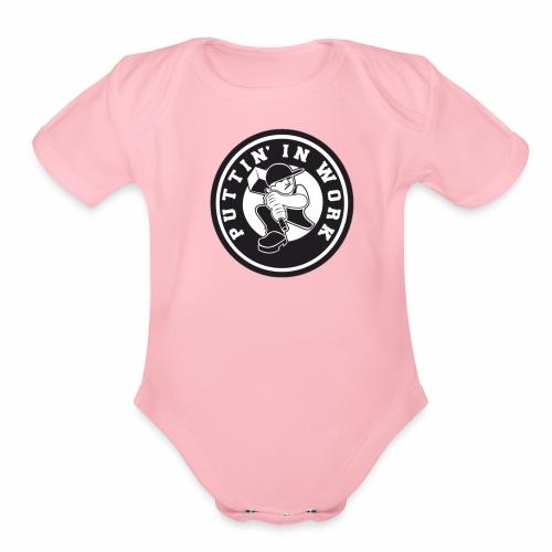 Solid Puttin' In Work Logo - Organic Short Sleeve Baby Bodysuit