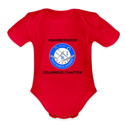 SB Columbus Chapter - Organic Short Sleeve Baby Bodysuit