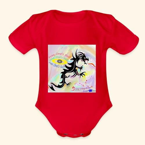 Logo Of Life Designs - Organic Short Sleeve Baby Bodysuit