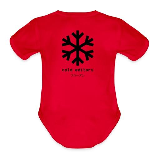 cold editors-frozen - Organic Short Sleeve Baby Bodysuit