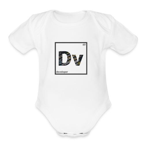 Developer - Organic Short Sleeve Baby Bodysuit
