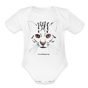 Viverrina 1 - Short Sleeve Baby Bodysuit