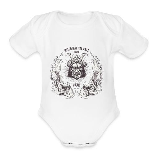 Mixed Martial Arts Tokyo Vintage Graphic - Organic Short Sleeve Baby Bodysuit