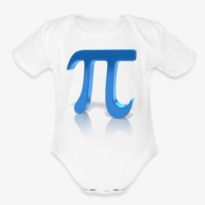 Kantaris Official Logo - Short Sleeve Baby Bodysuit
