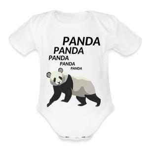 Panda Panda Panda - Short Sleeve Baby Bodysuit