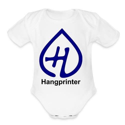 Hangprinter Logo and Text - Organic Short Sleeve Baby Bodysuit