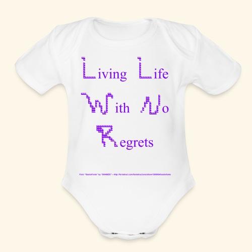 FreeStyle - Organic Short Sleeve Baby Bodysuit