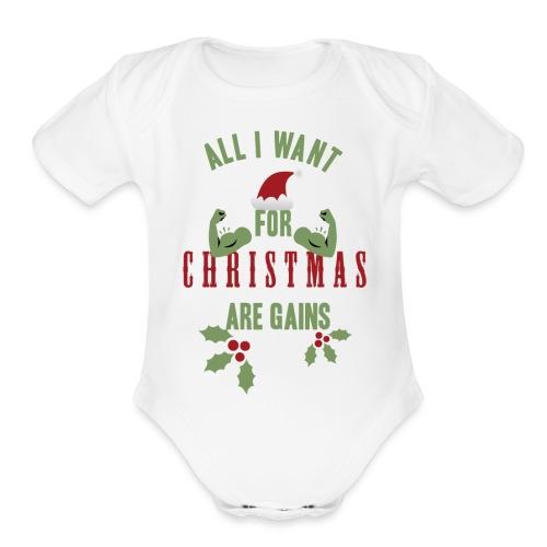 All i want for christmas - Organic Short Sleeve Baby Bodysuit