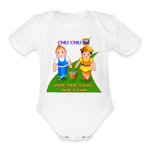 Motivational Slogan 8 - Organic Short Sleeve Baby Bodysuit