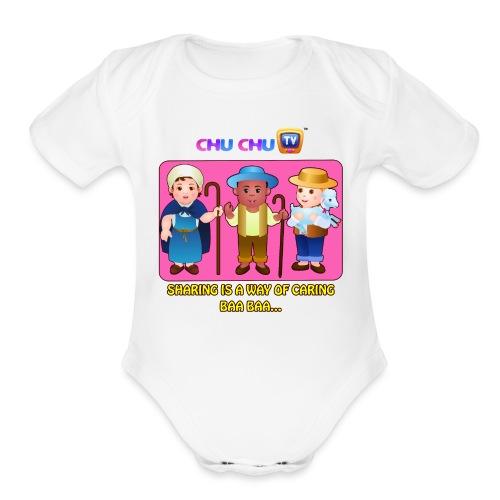 Motivational Slogan 3 - Organic Short Sleeve Baby Bodysuit