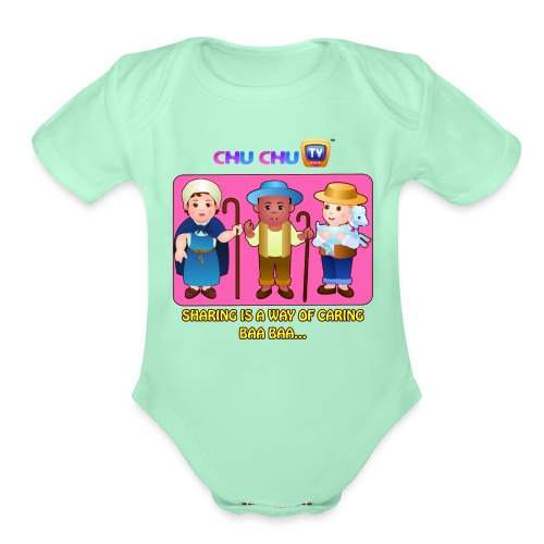 Motivational Slogan 3 - Organic Short Sleeve Baby Bodysuit