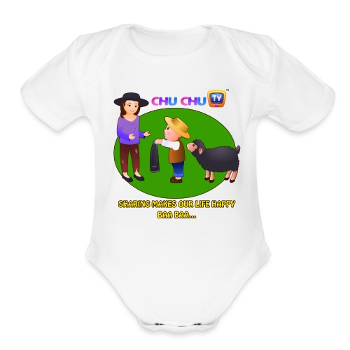 Motivational Slogan 1 - Organic Short Sleeve Baby Bodysuit