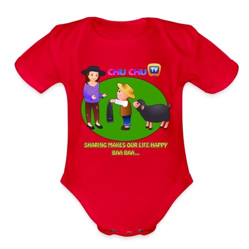 Motivational Slogan 1 - Organic Short Sleeve Baby Bodysuit