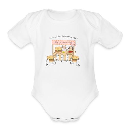 At the market - Organic Short Sleeve Baby Bodysuit