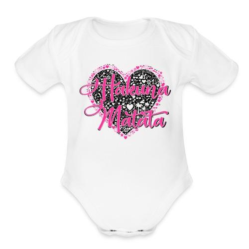 Hakuna Matata - Organic Short Sleeve Baby Bodysuit