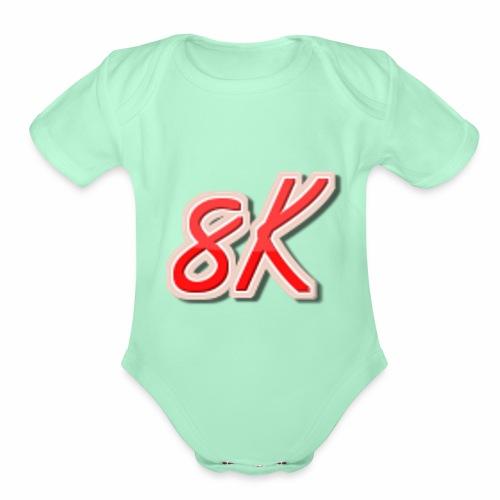 8K - Organic Short Sleeve Baby Bodysuit