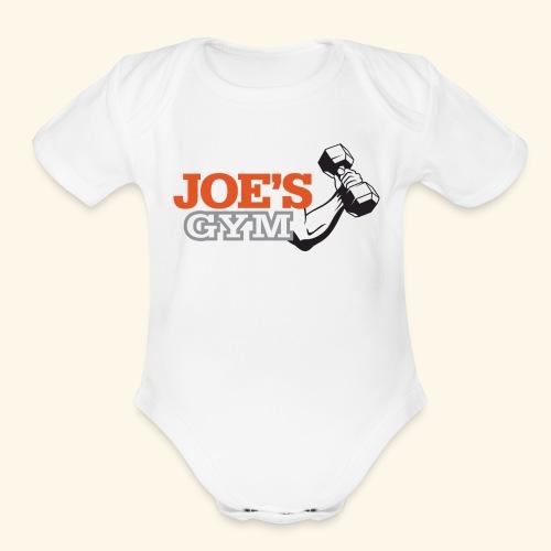 5401B788 D386 4216 A430 AA050562D750 - Organic Short Sleeve Baby Bodysuit
