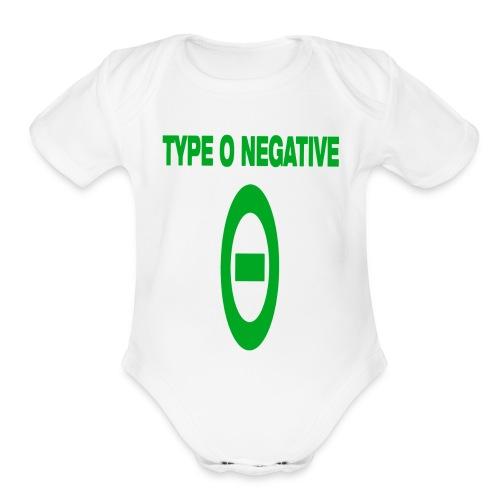 0 negative - Organic Short Sleeve Baby Bodysuit