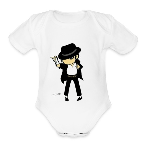 KOP Vector Art - Organic Short Sleeve Baby Bodysuit