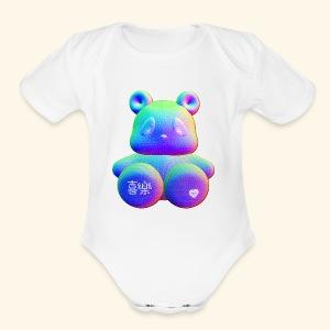 Be My Bear - Joyful - Short Sleeve Baby Bodysuit