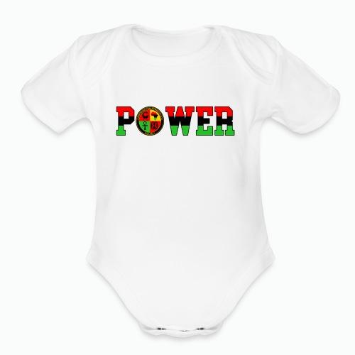 Afrikan Power with Logo and Black trim - Organic Short Sleeve Baby Bodysuit