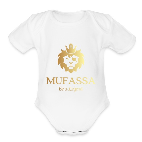 MUFASSA- King your own jungle of life - Organic Short Sleeve Baby Bodysuit