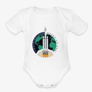 SpaceX Falcon Heavy 2018 - Short Sleeve Baby Bodysuit