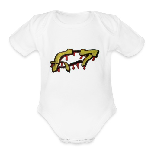 ST graffiti - Organic Short Sleeve Baby Bodysuit