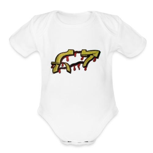ST graffiti - Organic Short Sleeve Baby Bodysuit