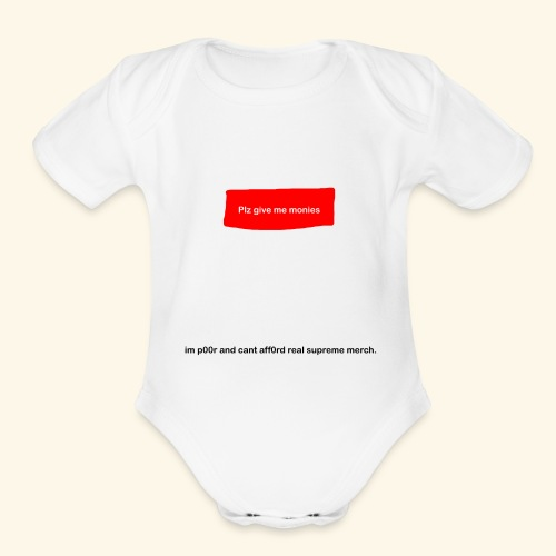 Fake Supreme Logo - Organic Short Sleeve Baby Bodysuit