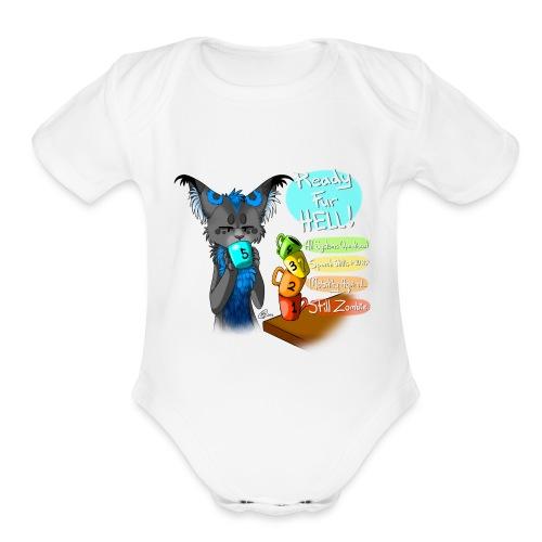 Need Coffee! - Organic Short Sleeve Baby Bodysuit