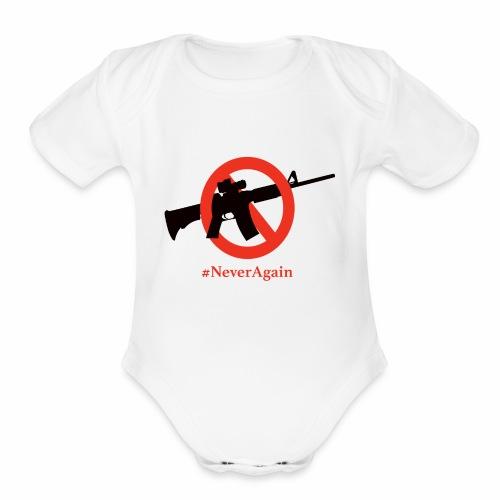 Stop Guns Now - Organic Short Sleeve Baby Bodysuit