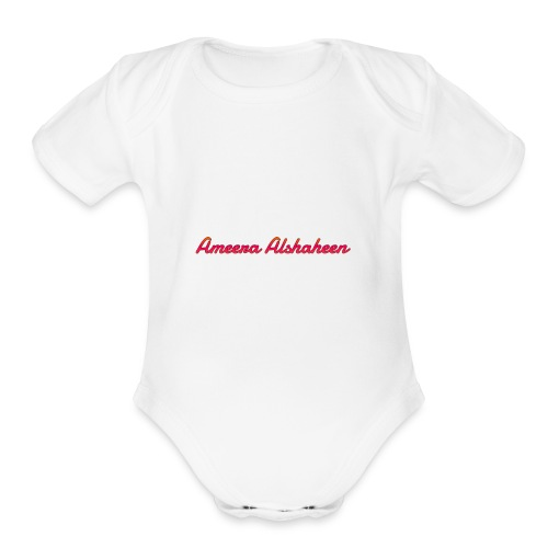 Ameera alshaheen merch - Organic Short Sleeve Baby Bodysuit