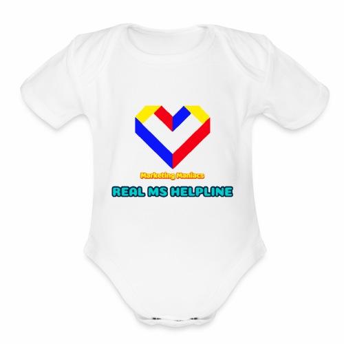 Ms Logo - Organic Short Sleeve Baby Bodysuit