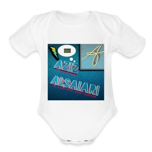 Aziz imo - Organic Short Sleeve Baby Bodysuit