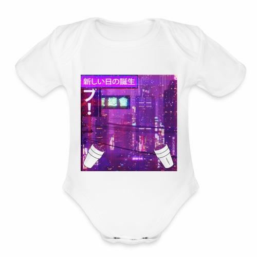 Hookstone Brand ® | Street Wear Brand - Organic Short Sleeve Baby Bodysuit