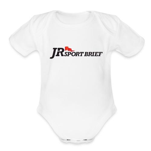 JRSportBrief - Organic Short Sleeve Baby Bodysuit