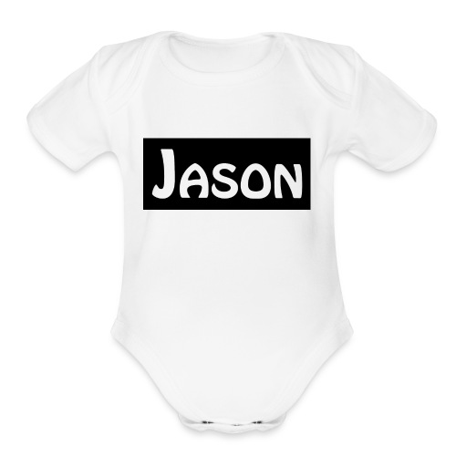 First Merchandise - Organic Short Sleeve Baby Bodysuit