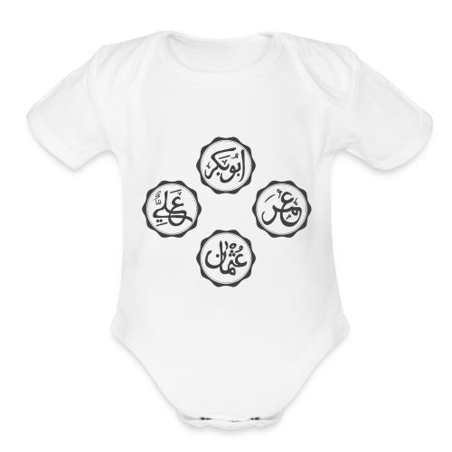 khulafaur - Organic Short Sleeve Baby Bodysuit