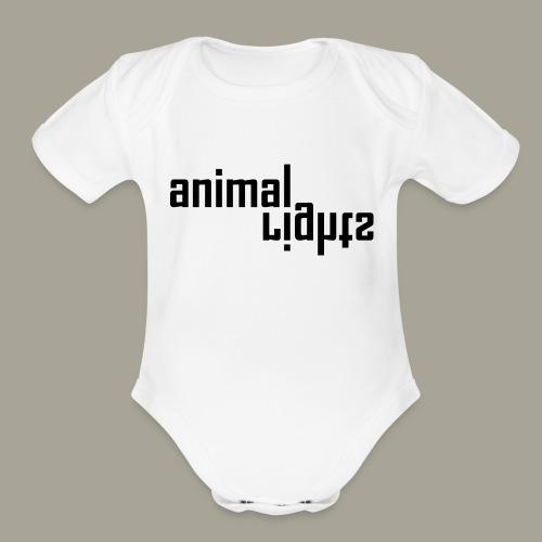 Animal Rights Protection Idea Gift - Organic Short Sleeve Baby Bodysuit