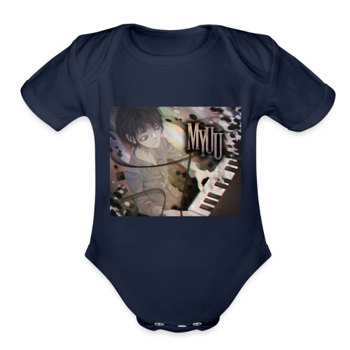 Dark Piano 1 - Organic Short Sleeve Baby Bodysuit
