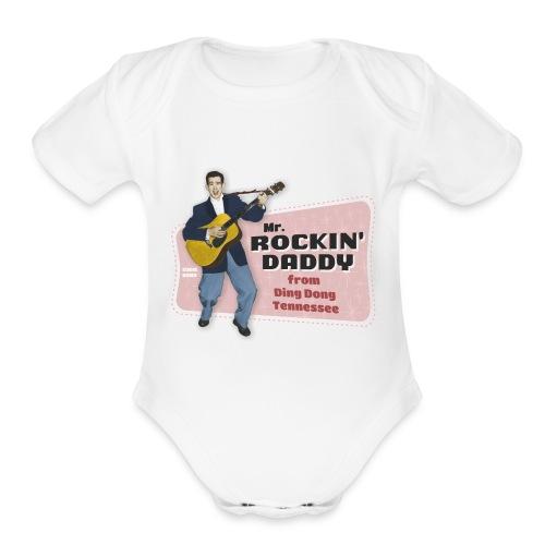 ROCKIN DADDY - Organic Short Sleeve Baby Bodysuit