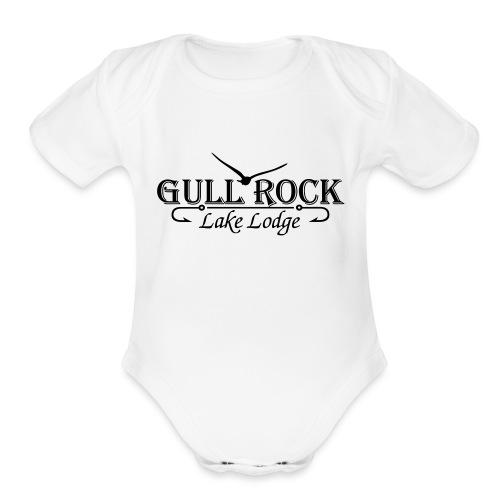 Gullrock Lake Lodge - Organic Short Sleeve Baby Bodysuit