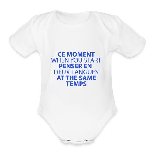 Language geek phrase - Organic Short Sleeve Baby Bodysuit
